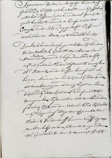 Notaris Gerard Camper de Jonghe, 20 jan 1757 blz 3. (Martijntje Jansdr. van der Kerff)