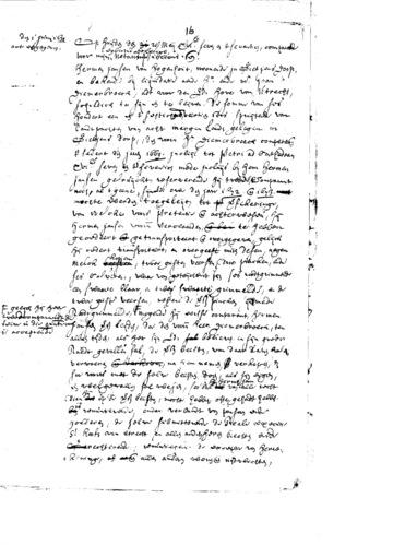 Notaris Utrecht  1677 blz. 1 (Harmen Jansz Hooghout)