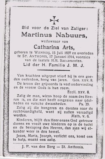 Martinus Nabuurs