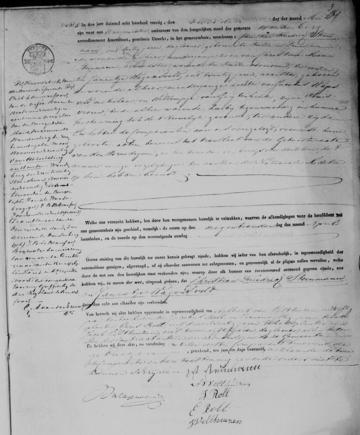 Huwelijk Steinmann - Wagensveld (Christian Friedrich Steinmann)
